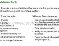 VMware Tools Nedir? Gerekli mi?